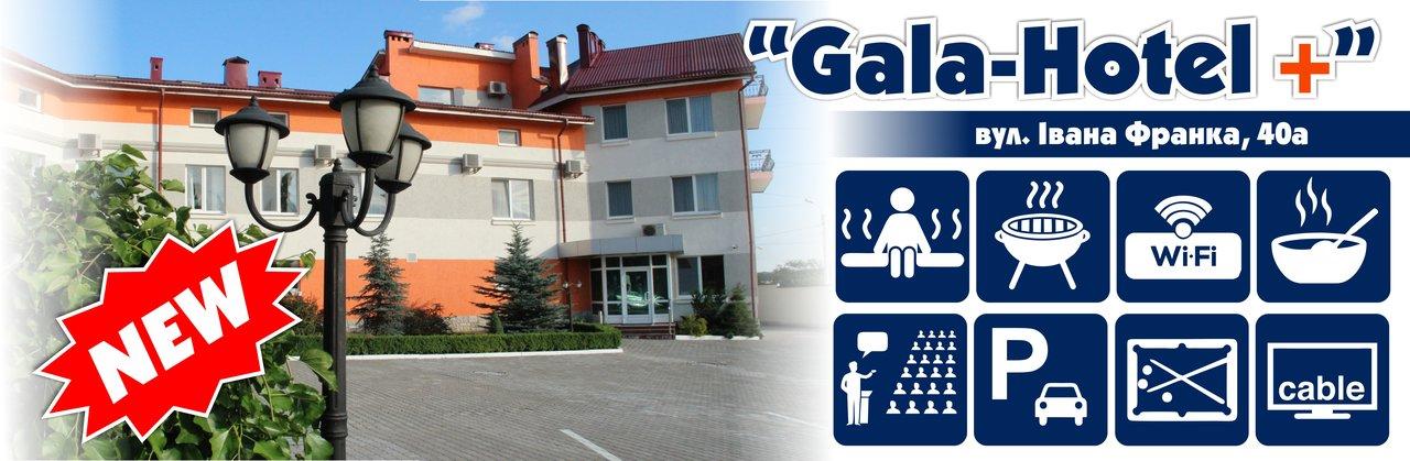 rsz_gala-