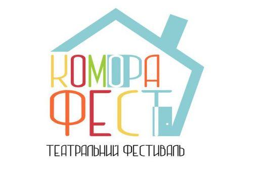 Gala_Komora_Fest_2017