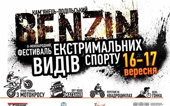 benzin-festival-banner
