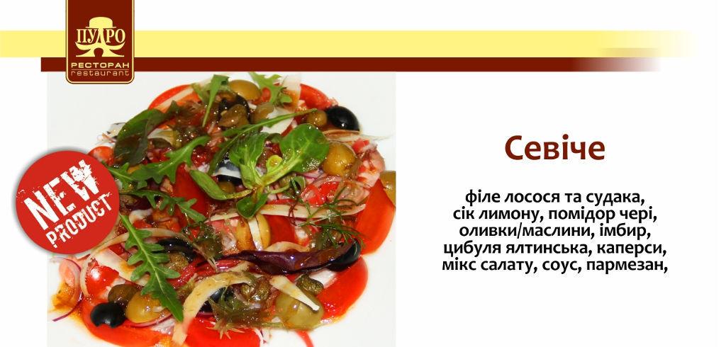 new_menu-002