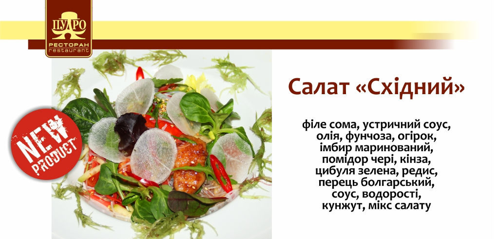 new_menu-003