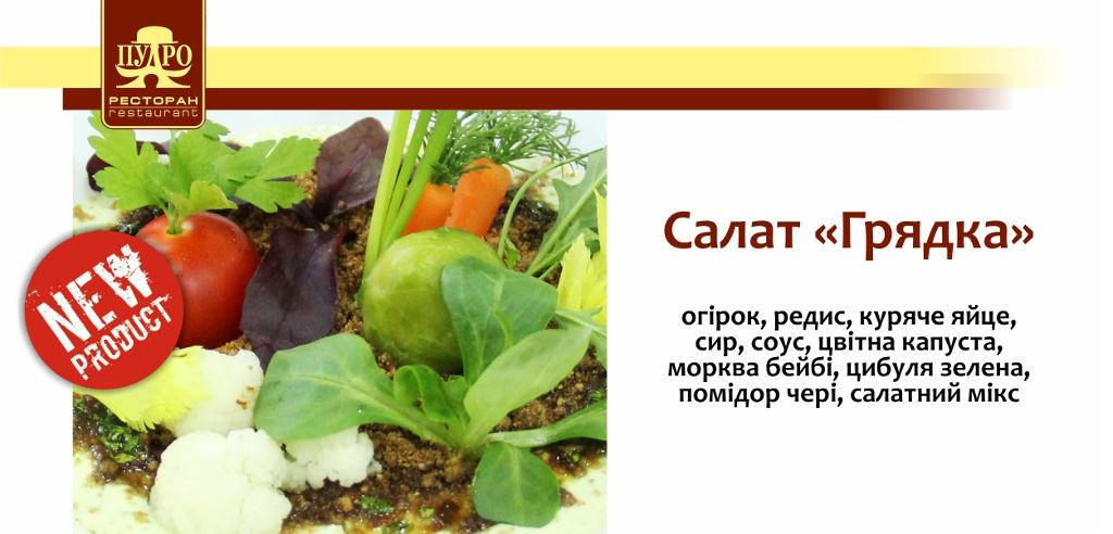 new_menu-005