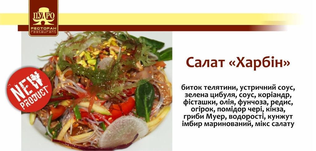 new_menu-006