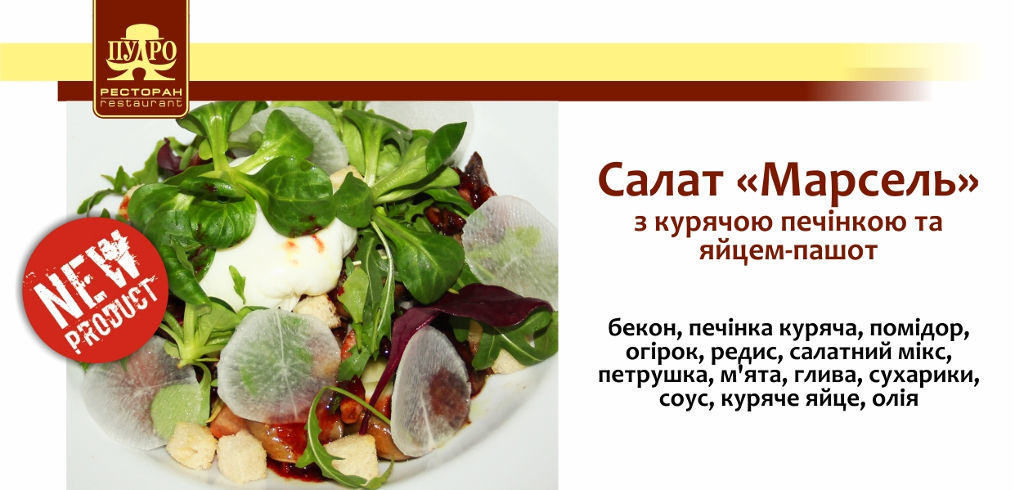 new_menu-007