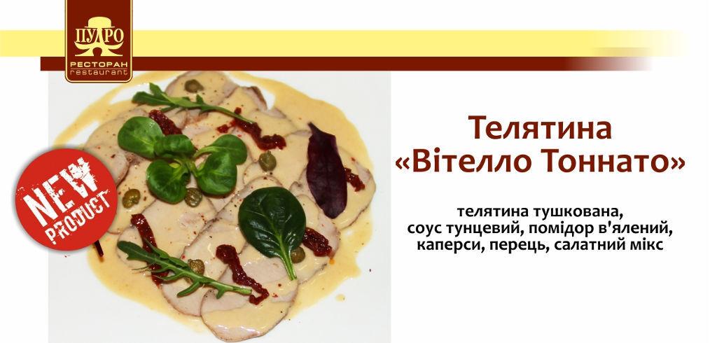 new_menu-009