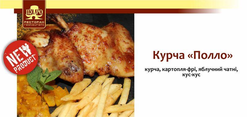 poirot_novunku_2