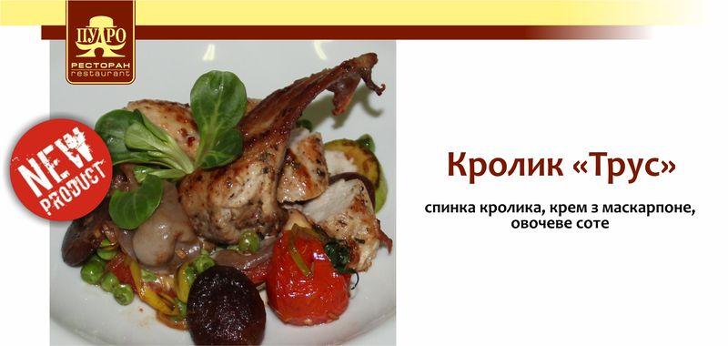 poirot_novunku_5