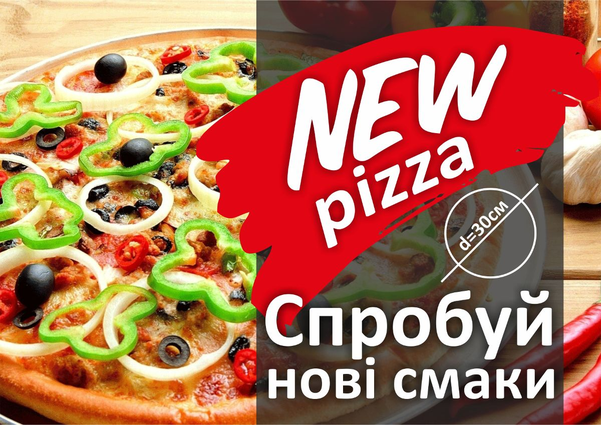 new_pizza
