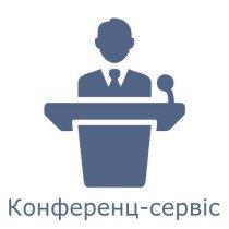 icon_conference_service