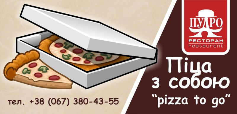 gala_pizza