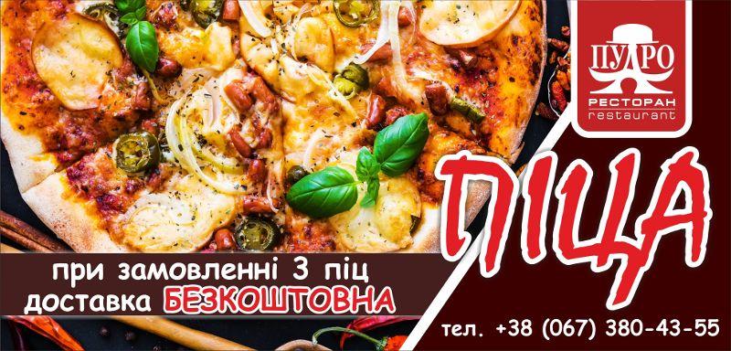 gala_pizza3